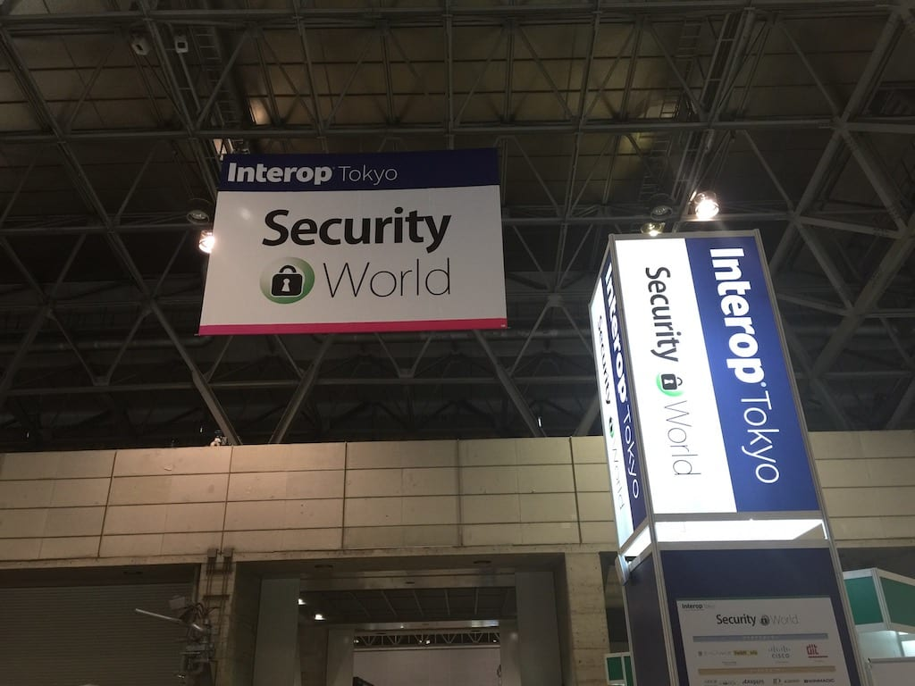 Interop内Security World コーナーで展示